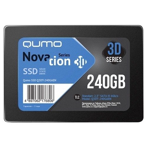 QUMO SSD 240GB QM Novation Q3DT-240GAEN OEM {SATA3.0} со склада в Москве