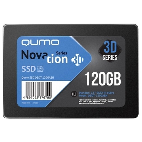 QUMO SSD 120GB QM Novation Q3DT-120GAEN OEM {SATA3.0} со склада в Москве
