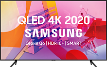 "Samsung 75"" QE75Q60TAUXRU Q черный {Ultra HD/50Hz/DVB-T2/DVB-C/DVB-S2/USB/WiFi/Smart TV (RUS)}"