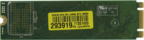 A-DATA SSD M.2 256GB Ultimate SU800 ASU800NS38-256GT-C со склада в Москве фото 4